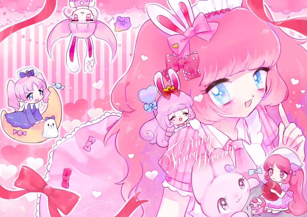 イラスト集『Pinky Fancy Hevenly』