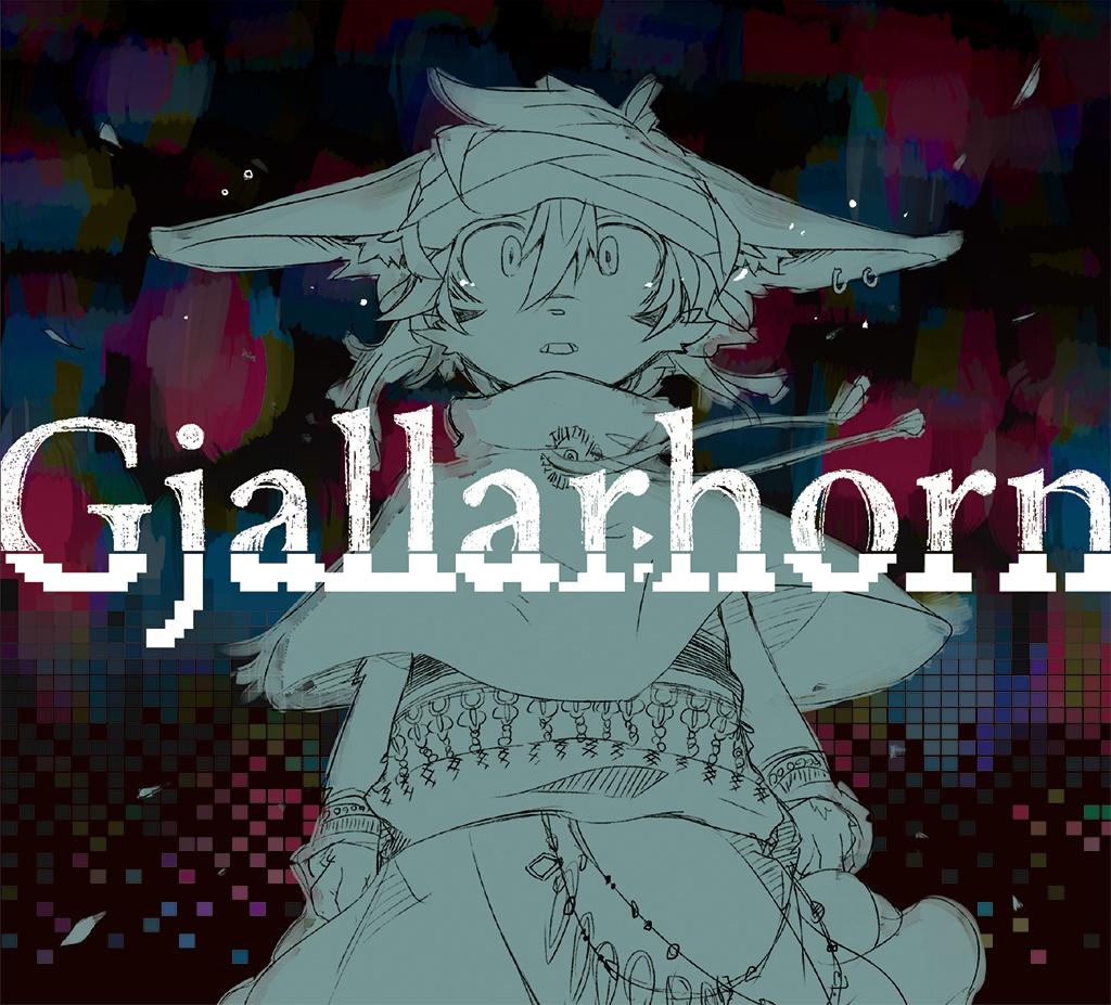 Gjallarhorn [CD]