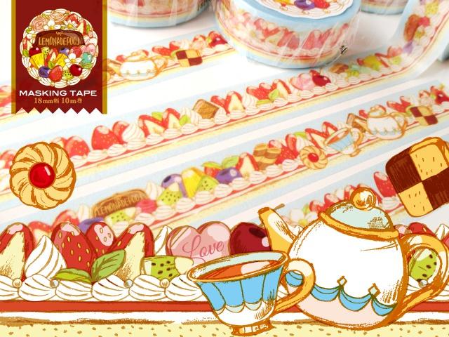 ずーっとケーキ柄お茶会マスキングテープ
