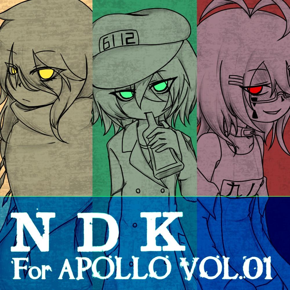 NDK For APOLLO VOL.01