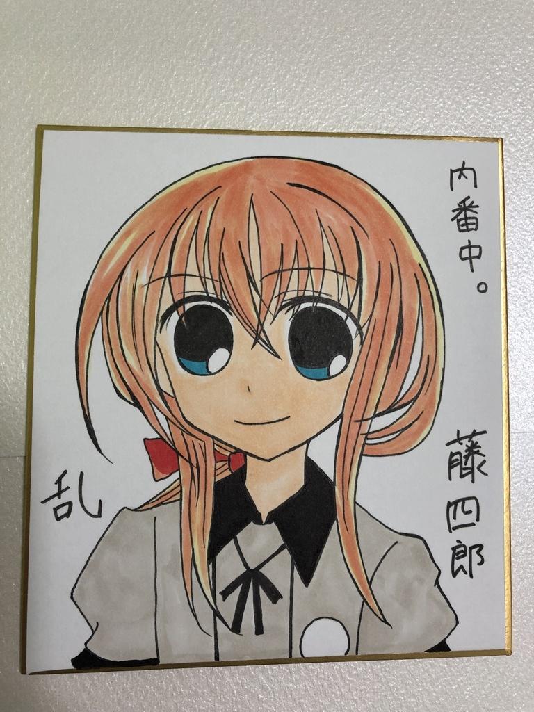 同人イラスト 色紙ミニ とうらぶ 乱藤四郎 Tokagetokoumori Booth