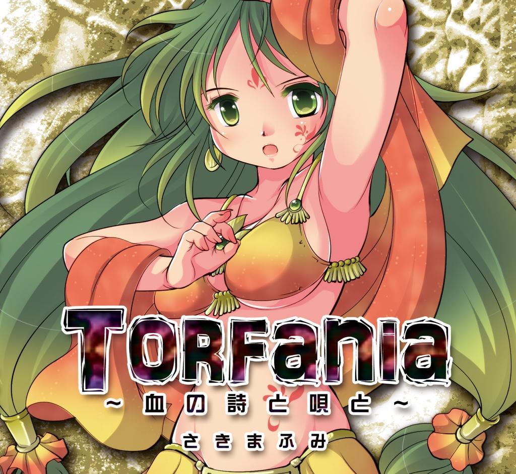 Torfania~血の詩と唄と~