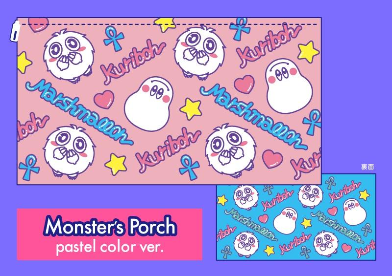 Monster's Porch (pastel color)