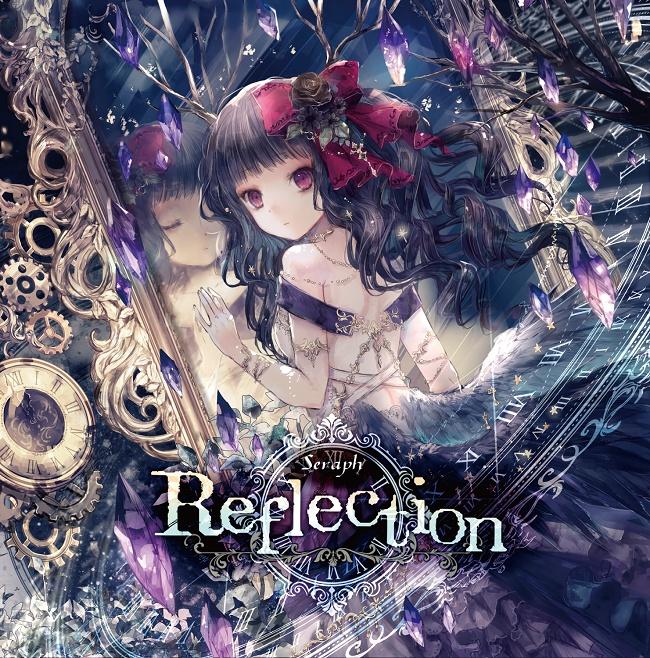 Reflection(DL版)