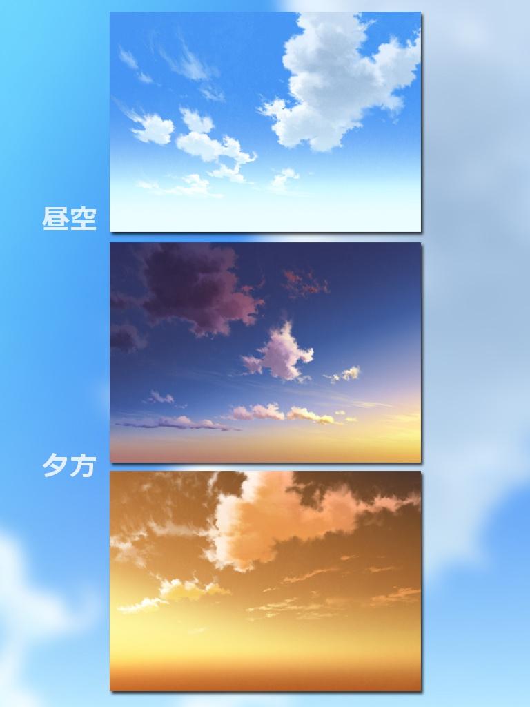 空PSD 3種(昼・夕方) - Mocha Booth - BOOTH