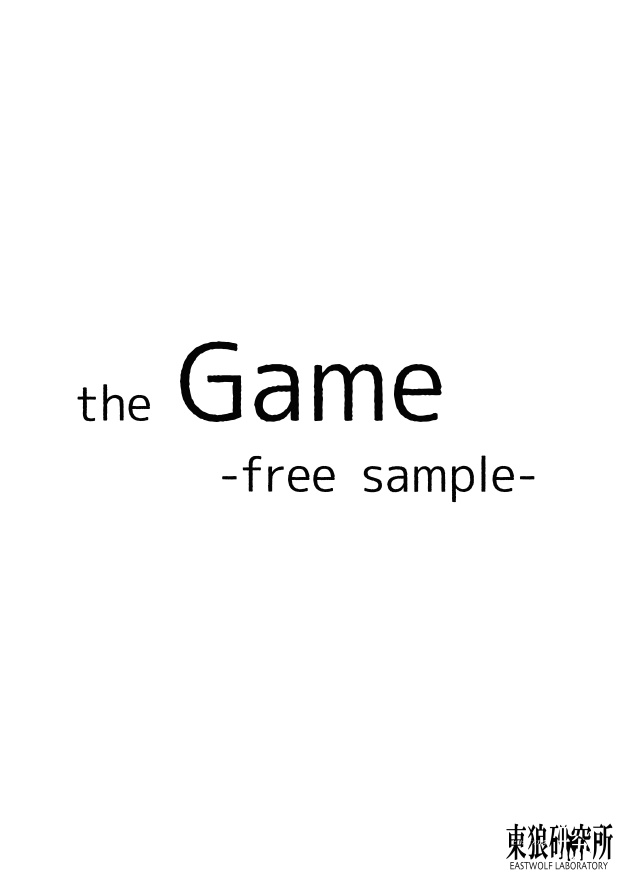 the Game -free sample-