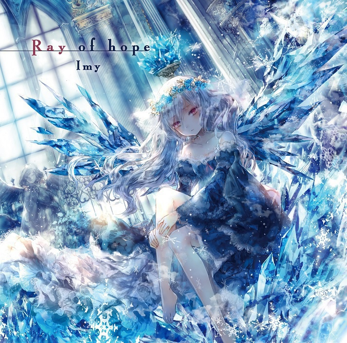 3rd album「Ray of hope」 Download版(APOLLO only)