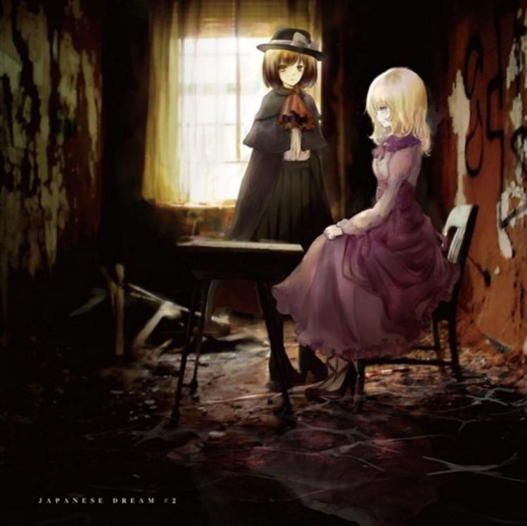 Japanese Dream #2 (cd-press.ver)