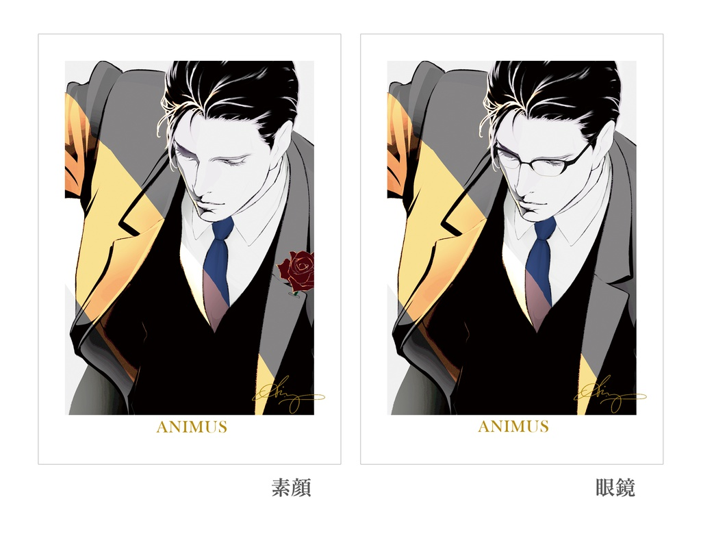 「ANIMUS」 B6カード