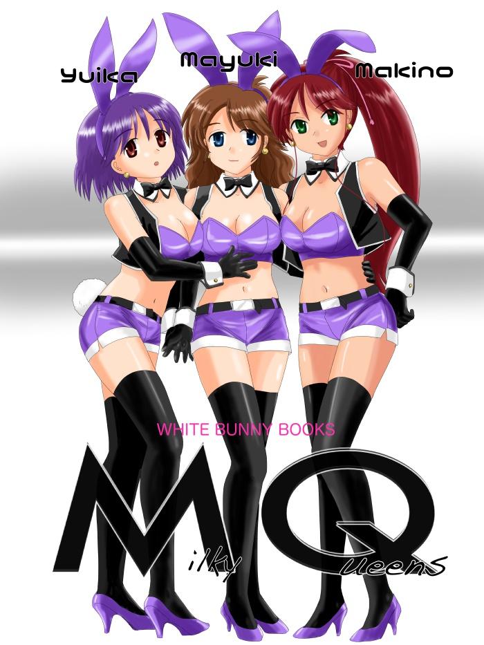 """MQ"" Milky Queens PHOTO BOOK"