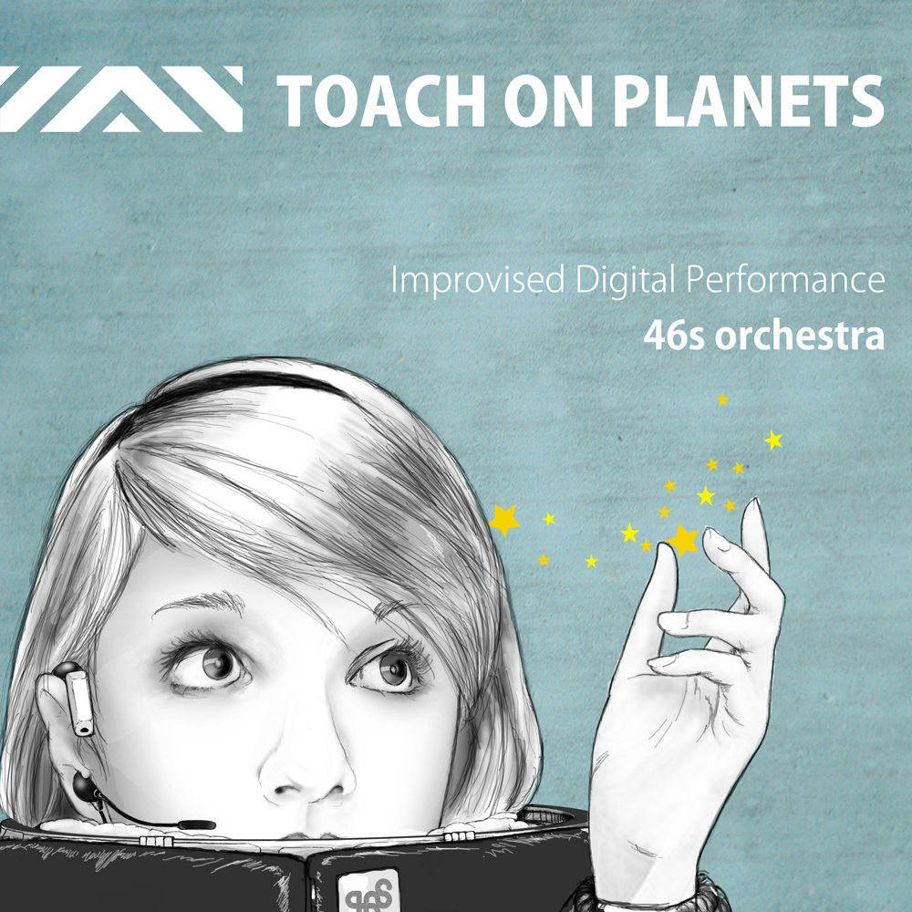 Toach on planets(通販版)