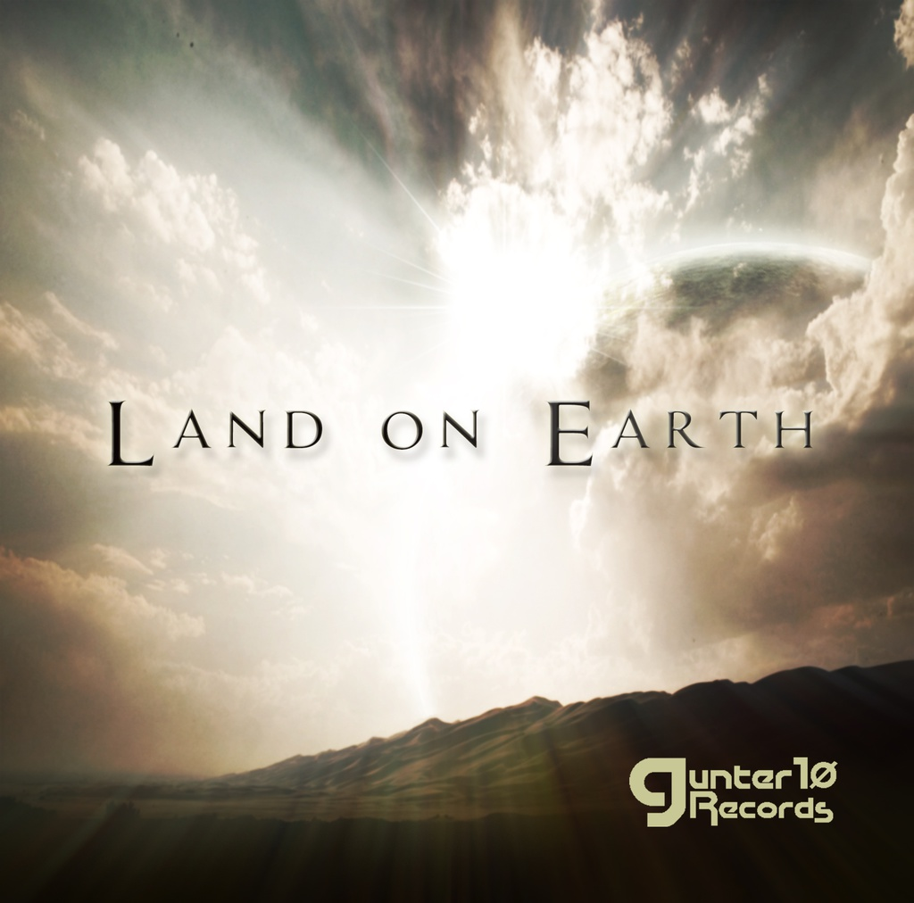 Land on Earth