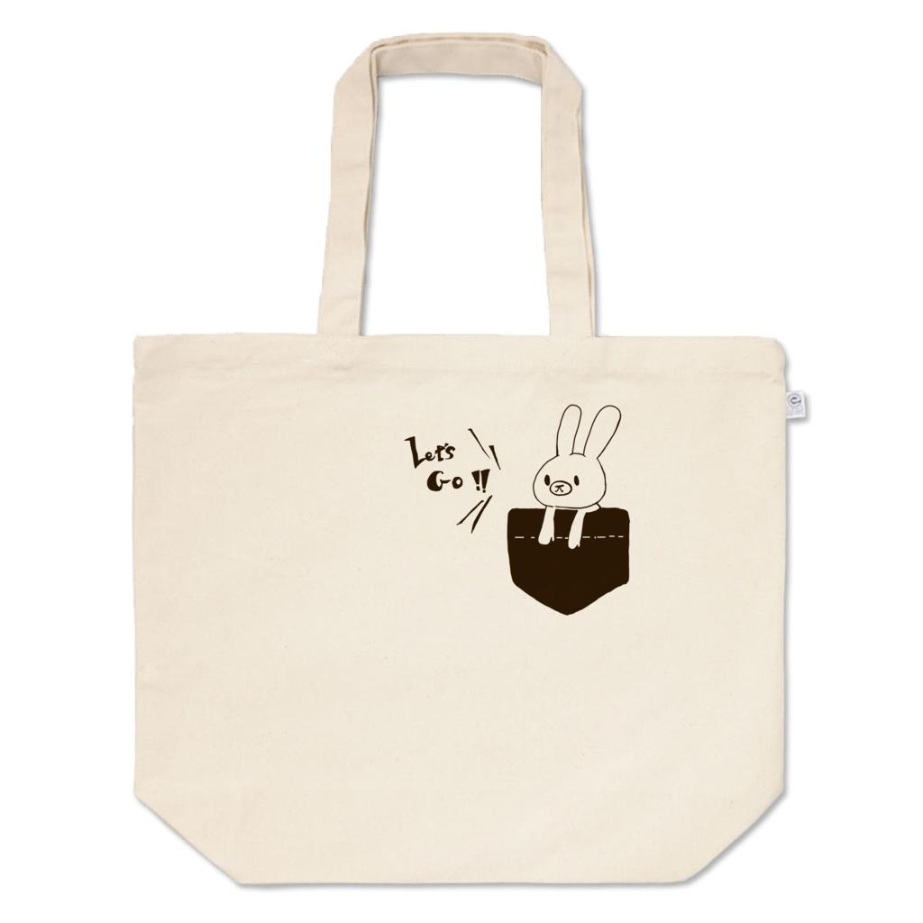 【トートバッグ】 にきぃーとお出かけトートバッグ