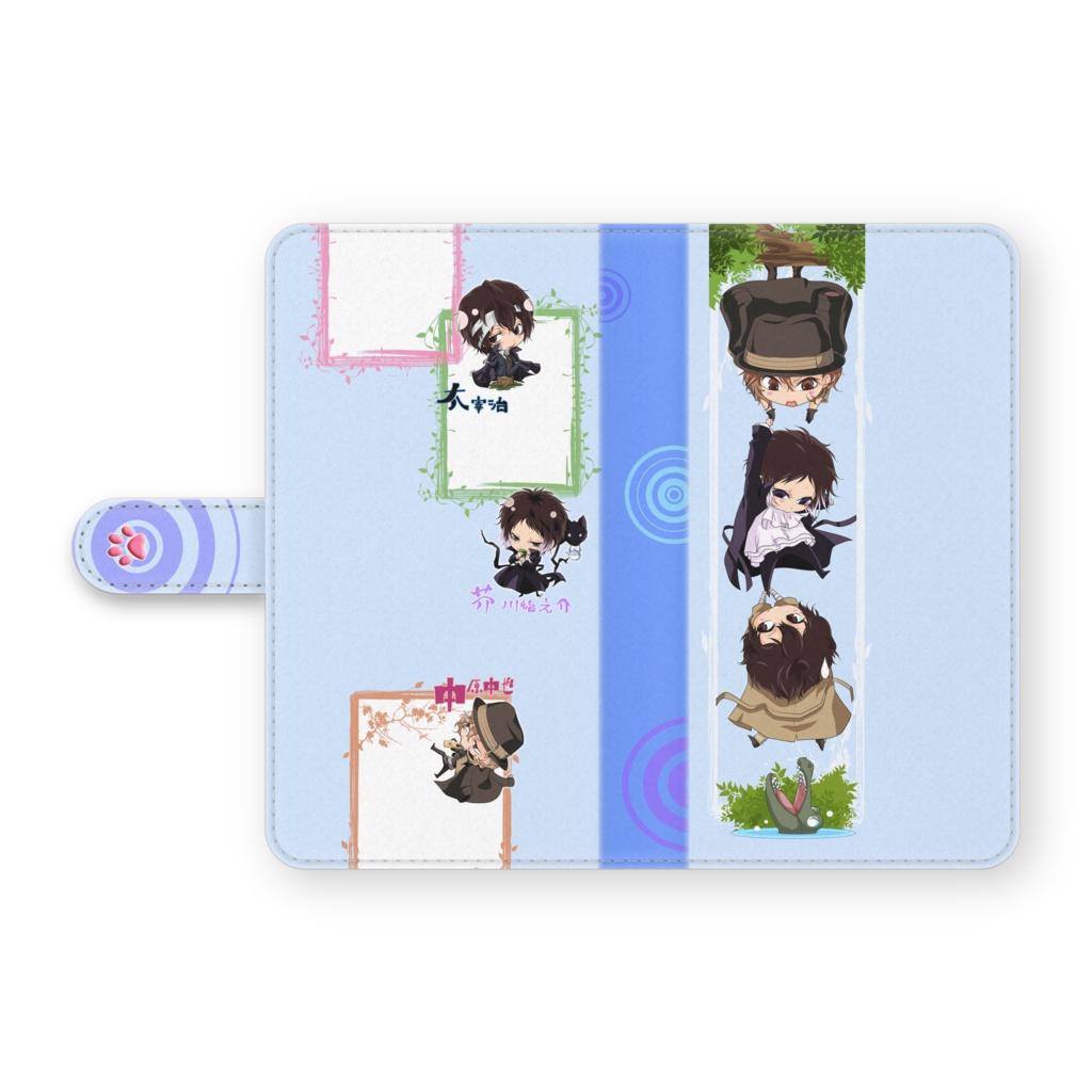 ミニマムマフィア手帳型手帳型Androidケース - L