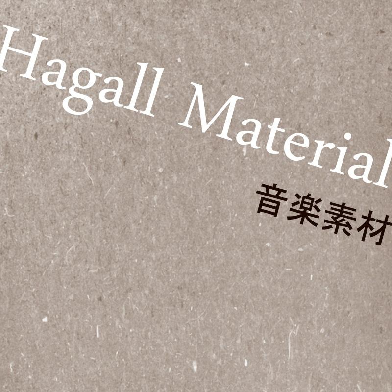 音楽素材集「Hagall Material -music material side-」