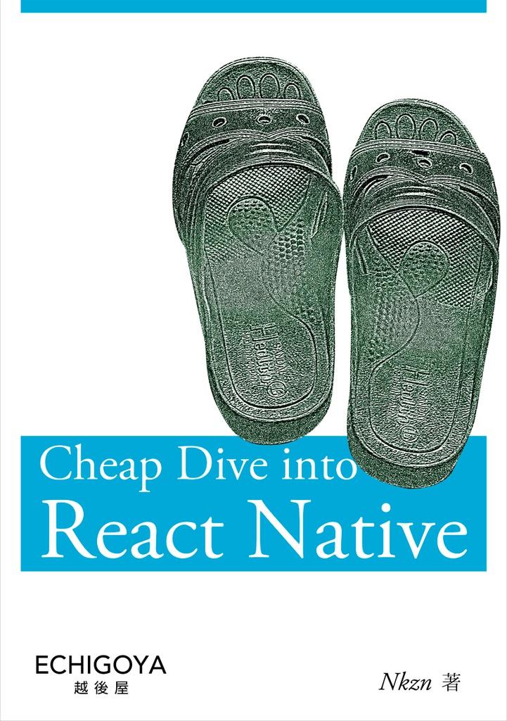 Cheap Dive into React Native