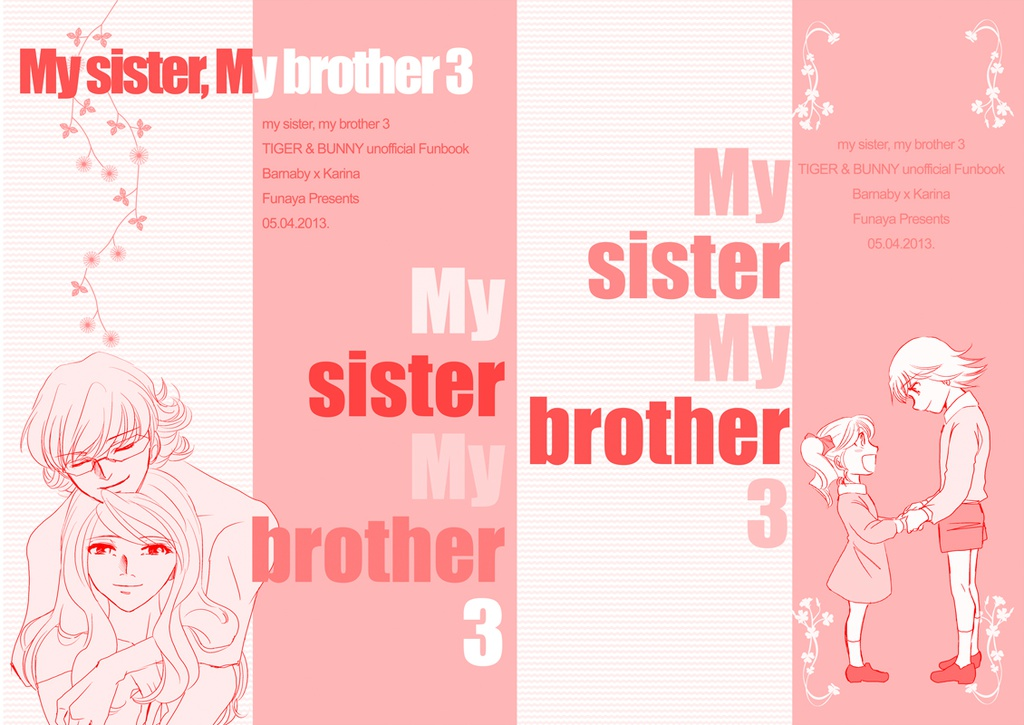 my sister, my brother 3