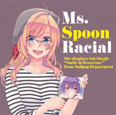 Ms. Spoon Racial DL版
