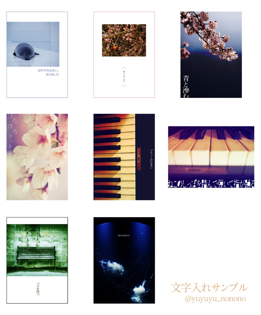 表紙用写真素材02