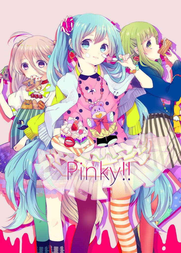 イラストレーションブック「Pinky!!」