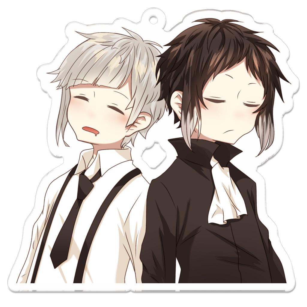 おやすみ新双黒アクリルキーホルダー
