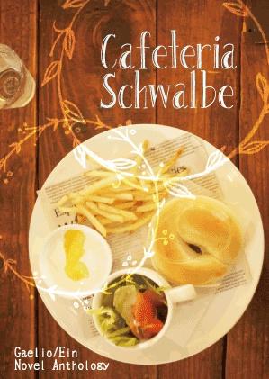 Cafeteria Schwalbe