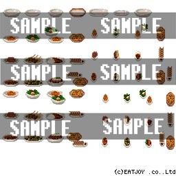 料理ドット絵素材 ドット絵系商品専門 Harine Booth