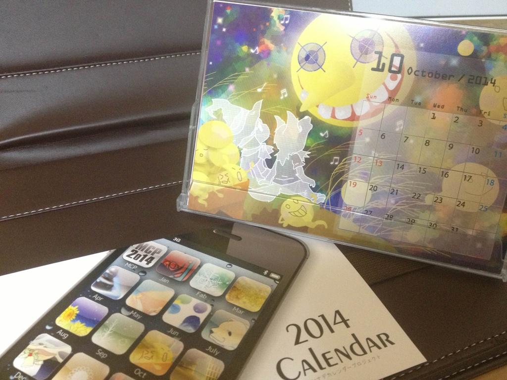 卓上カレンダー【MCP2014】※販売終了