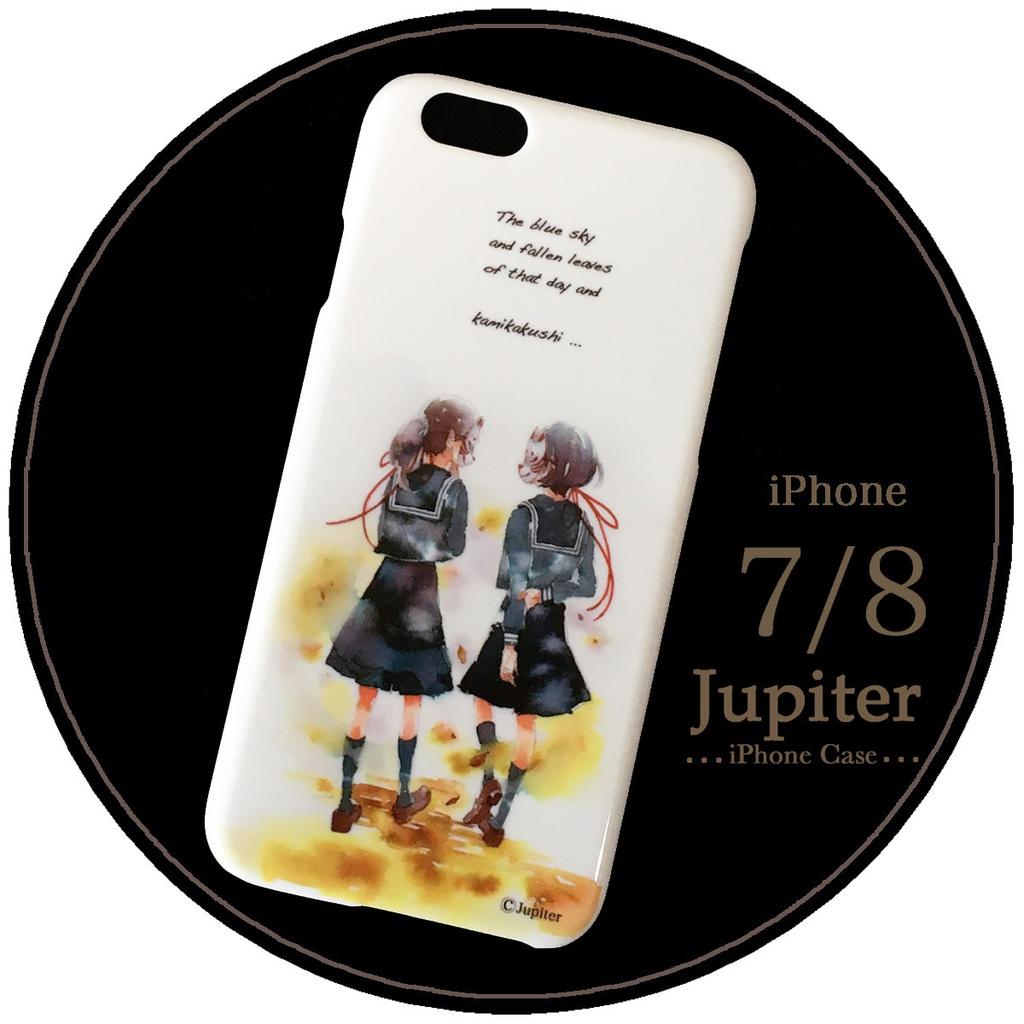 【iPhone7/8】ハードケース/並木道