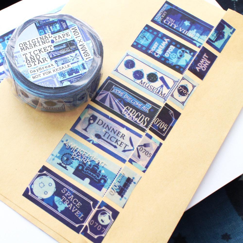 チケット×星マスキングテープ