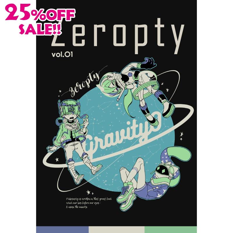 【SALE‼】Zeropty vol.01 ミニイラスト集(gravity0)