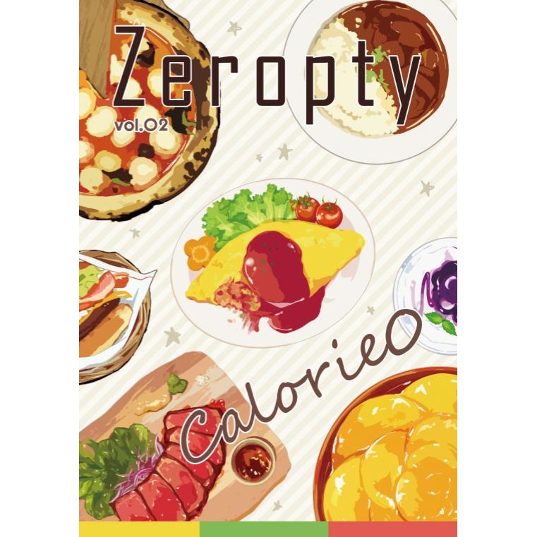 Zeropty vol.02 ミニイラスト集(calorie0)