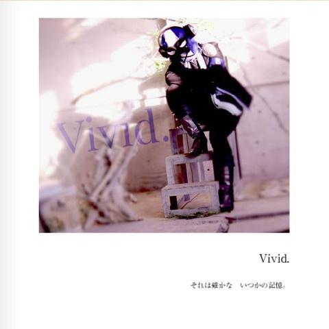 コスプレフォトブック「Vivid.」