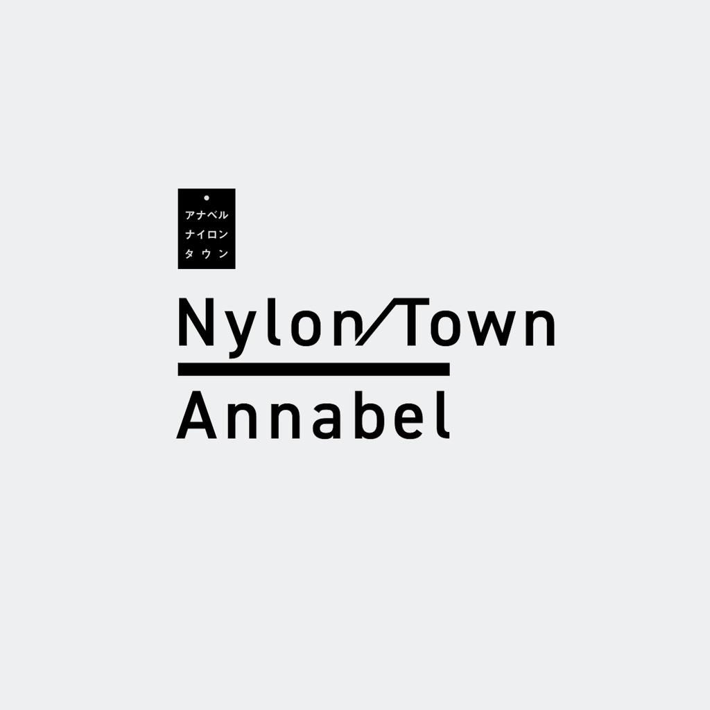 Nylon Town(初回限定盤)