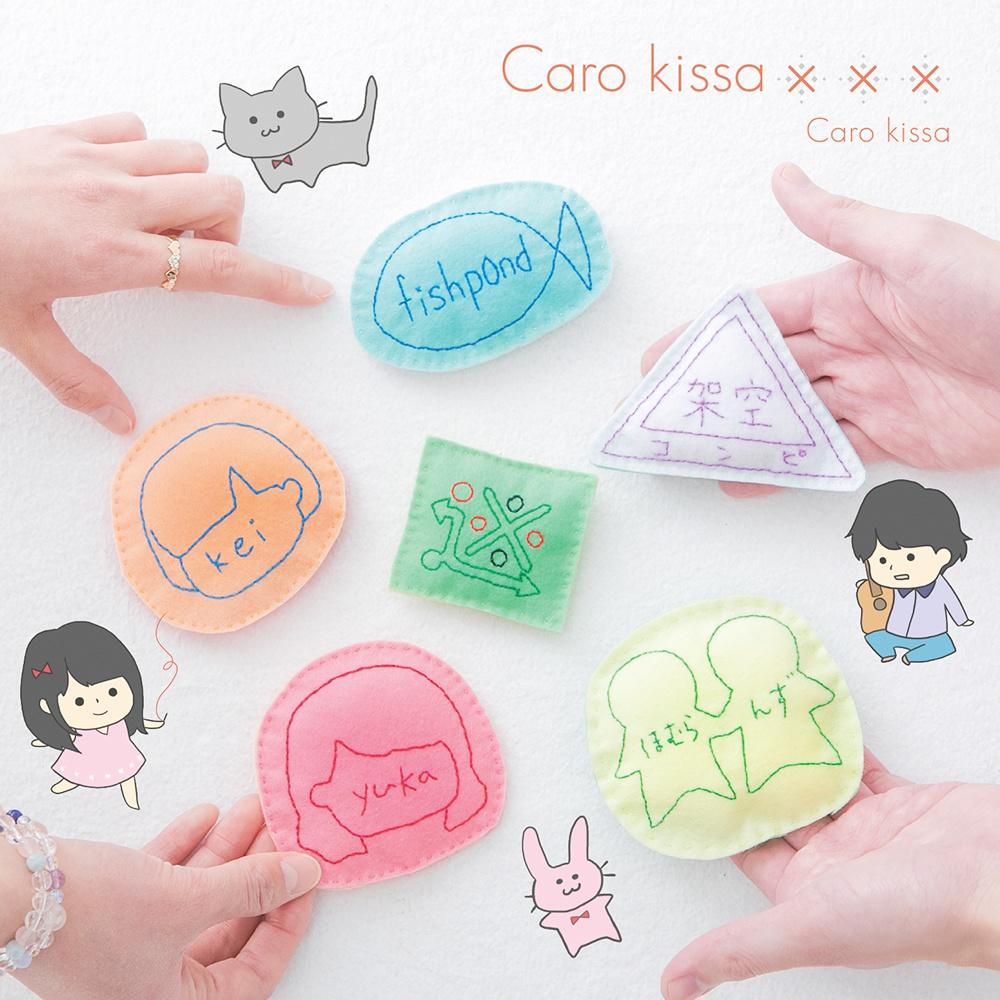 Caro kissa 『Caro kissa×××』 (MYWR-200)