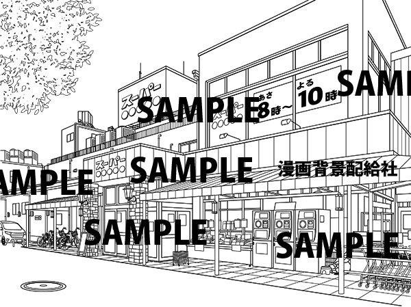 漫画背景素材「スーパーマーケット」
