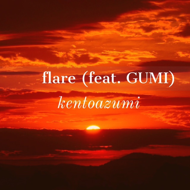 flare (feat. GUMI)