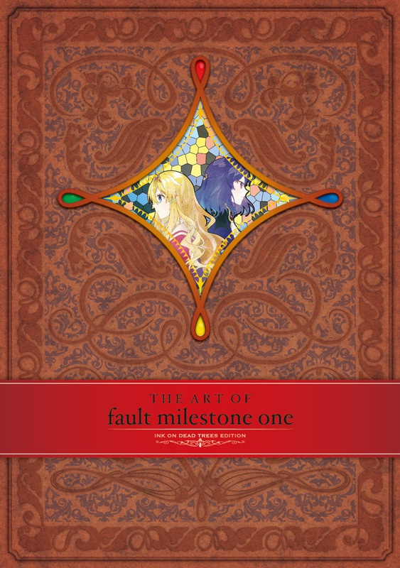 【DL版】The Art of fault milestone one - KS edition