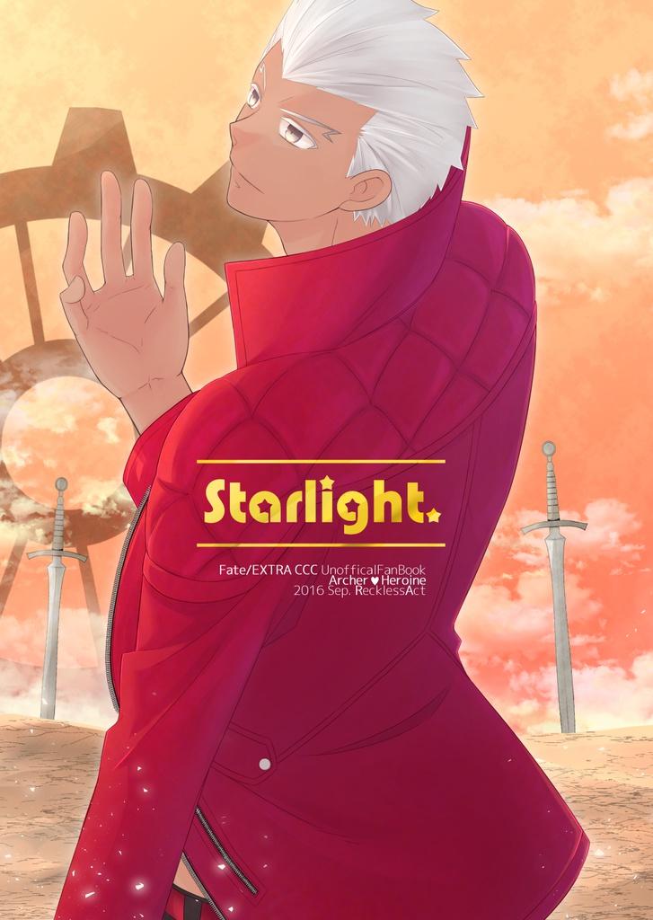 【弓女主本】Starlight