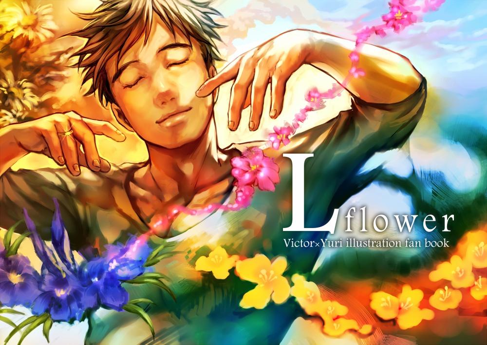 L flower