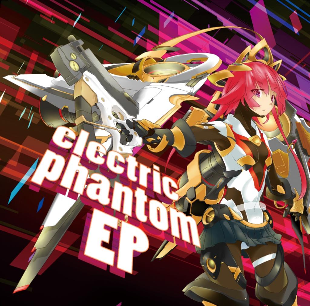 Electric Phantom EP