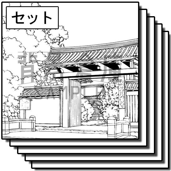 和風の背景_セット12(門・玄関)