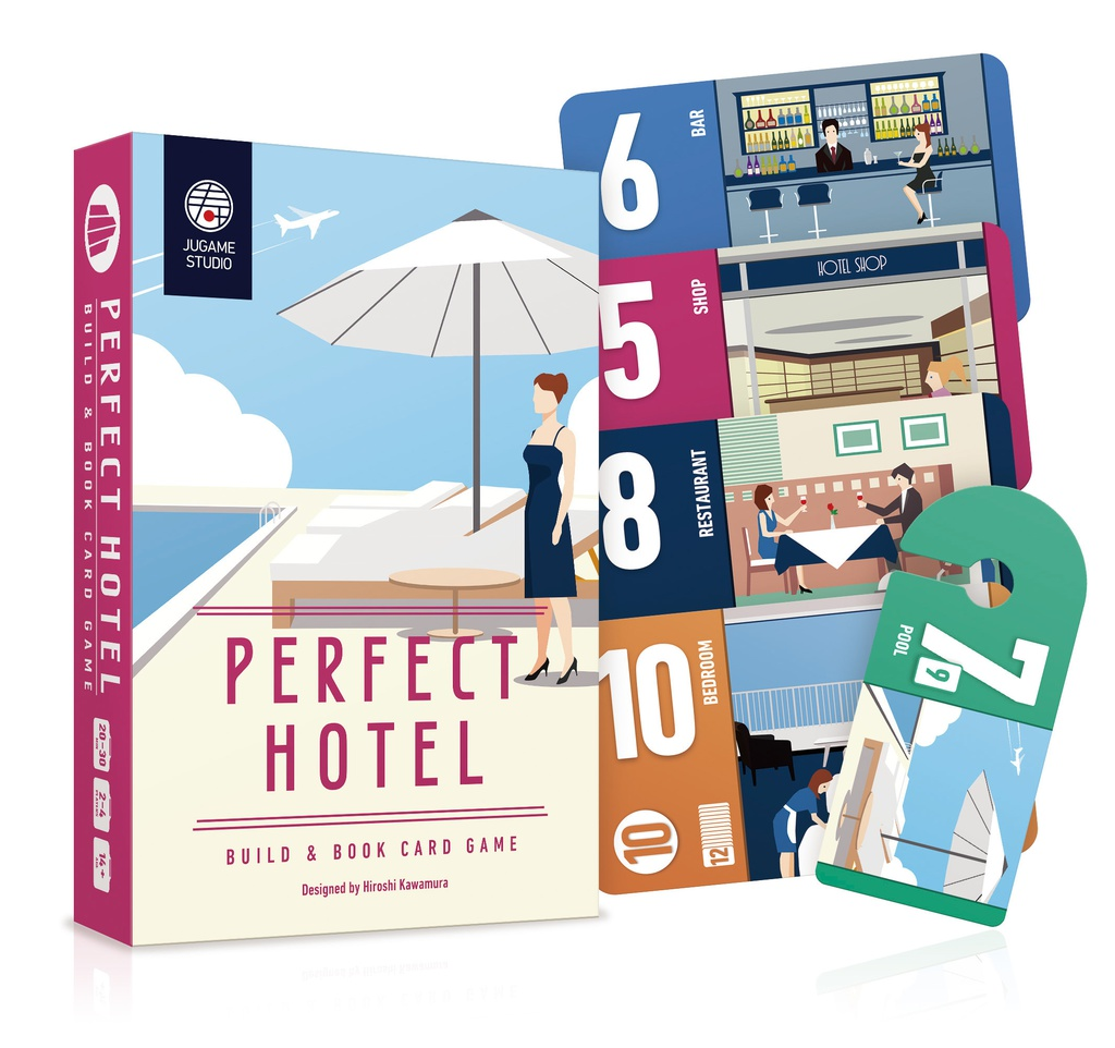PERFECT HOTEL(パーフェクトホテル)初版 数量限定