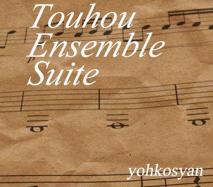 Touhou Ensemble Suite
