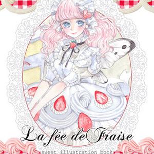 イラスト集「La fée de Fraise」