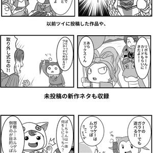 ふうせん三姉妹の本2【送料込み】