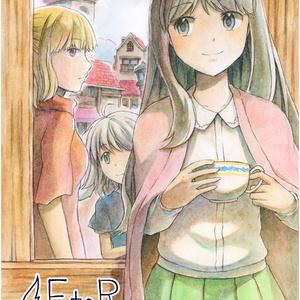 web漫画「EtoR」07話「レジーの本より『いばらの歌姫』」