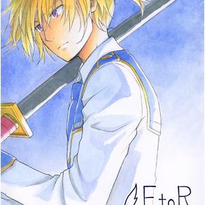 web漫画「EtoR」09話「祈りの死神」