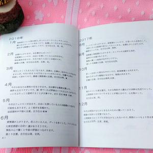 カメ占い2018年の運勢〜半額SALE〜