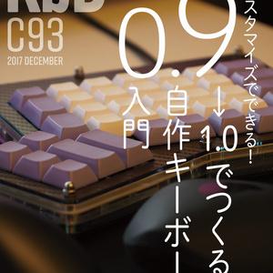 KbD C93 電子書籍版